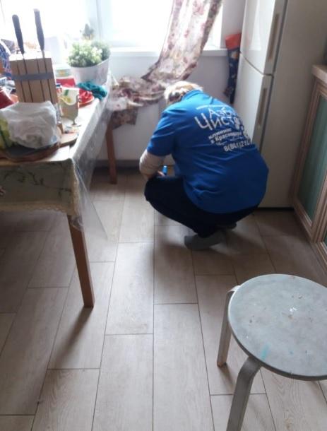 Картинка уборка дома после ремонта