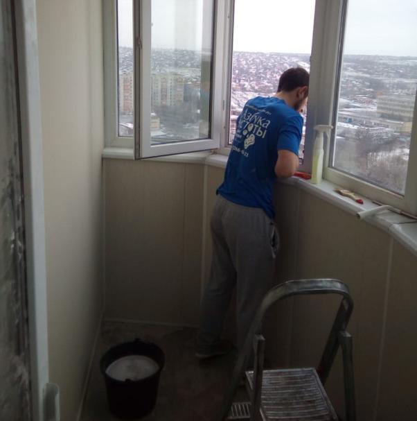 Картинка уборка квартиры перед переездом