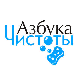 Логотип клининговой компании Азбука чистоты